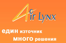 AirLynx - ONE source MULTIPLE solutions